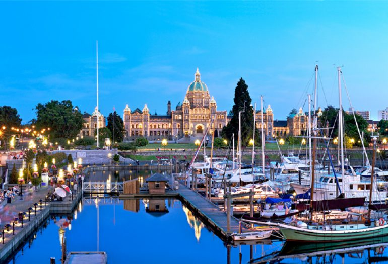 Directions to Inn at Laurel Point in Victoria BC